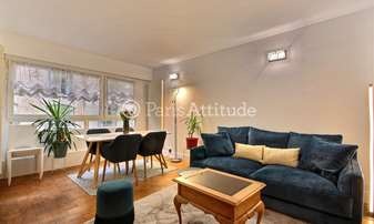 Aluguel Apartamento 1 quarto 52m² rue Lacepede, 5 Paris